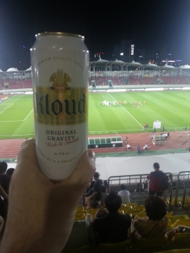 Seongnam Beer