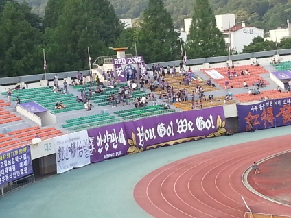 The Anyang Ultras and their banners!