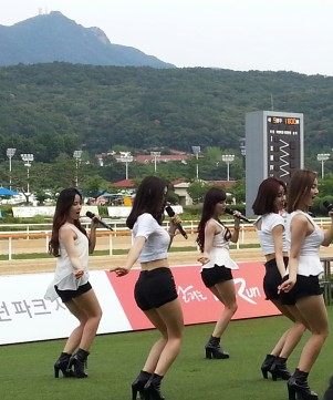 Another photo of Dalshabet