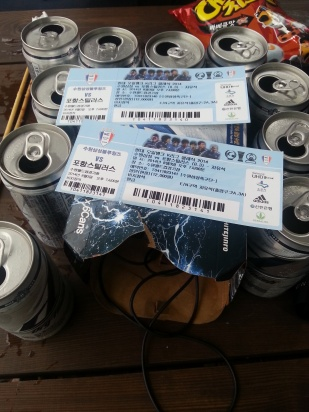 Dry beer and cheap tickets!