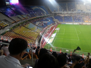 From rain to a thrashing! It wasn't a good night for Pohang fans!