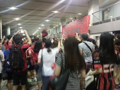 Seoul Fans at FT