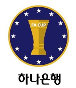 korean-fa-cup-logo