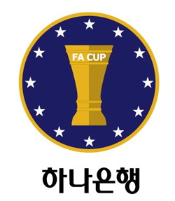 korean-fa-cup-logo