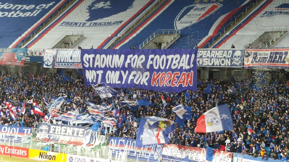 Suwon 'Football Only' banner.