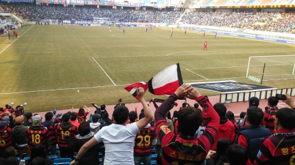 Pohang fans cheer on their heros at the Big Bird