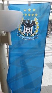 Gamba flags line the walkway