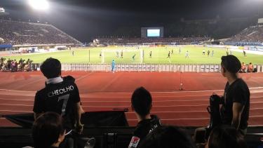 Seongnam fans in Osaka