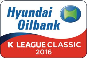 K_League_Classic_2016